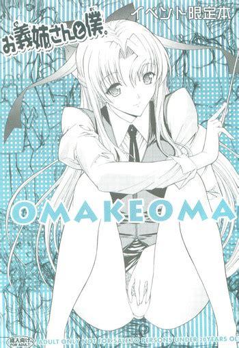 onee san to boku omakeomatome nhentai hentai doujinshi and manga