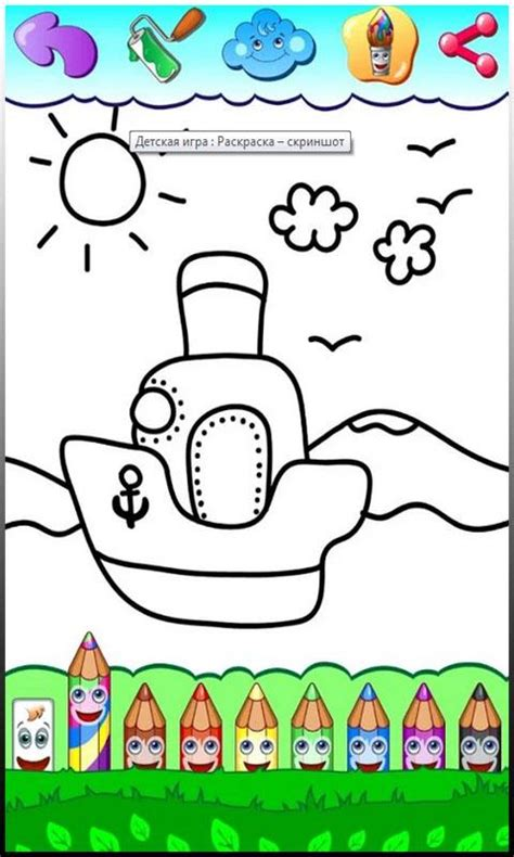 coloring pages drawing android apps  google play