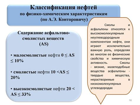 Физические свойства WIKI 2
