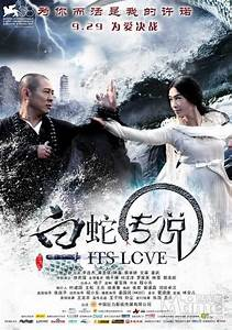 Asian DVD Online, Your asian movie store! DVDonline.com.au ...