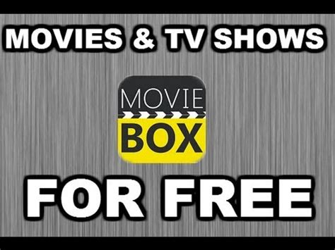 show box for iphone box for iphone and ipod touch and
