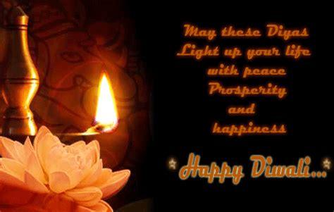 glowing diyas  diyas ecards greeting cards