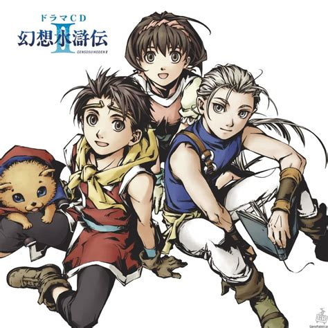 suikoden  age rated  north america suggests ps