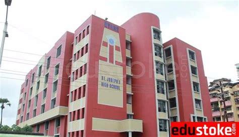 st joseph high school panvel mumbai fee reviews