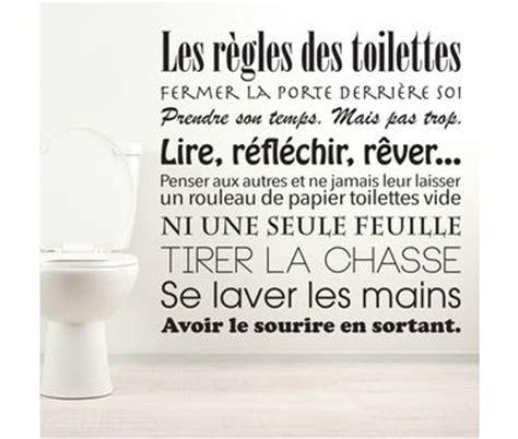 Ou Est La Toilette by Les 25 Meilleures Id 233 Es Concernant Toilettes Deco Sur Conception De Toilette