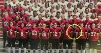 School yearbook prank leaves high school footballer facing ...