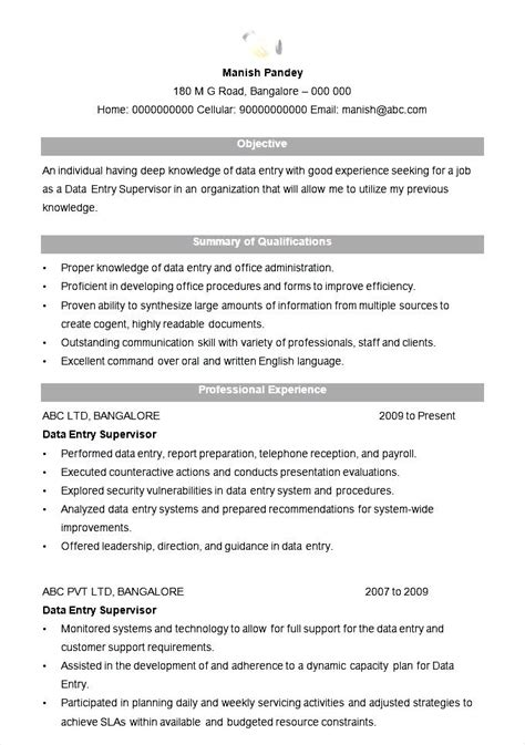 data entry supervisor resume format free sles
