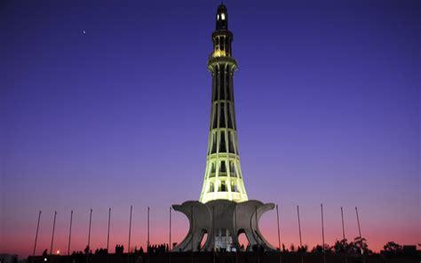 Minar-e-Pakistan - Wallpaper #32132