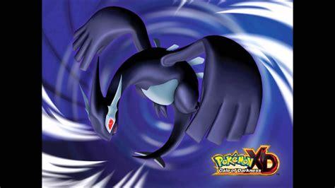 crypto lugia kampf shadow lugia extended pokemon xd