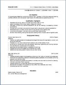 Waitress Bartender Resume by Description Of A Waitress For A Resume Writing