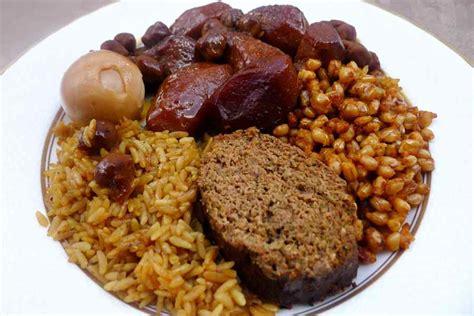 la cuisine juive marocaine cuisine juive marocaine dafina