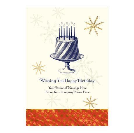 birthday cake custom cover card  hallmark business