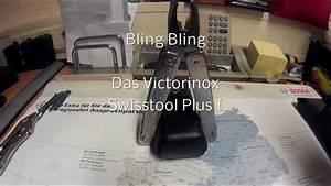 Multitool Oszillierend Test : multitools im test 2 das victorinox swisstool plus i ~ Watch28wear.com Haus und Dekorationen