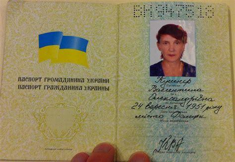кем выдан паспорт по серии и номеру