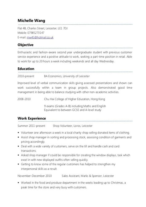 sle student resume for part time sle top resume