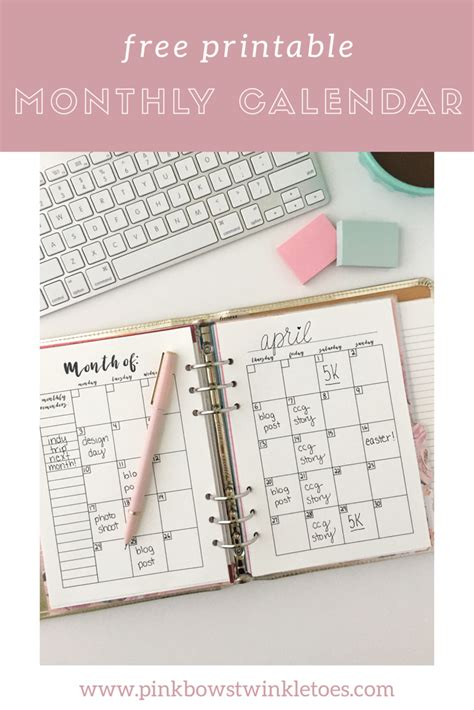 monthly calendar  printable planner insert pink