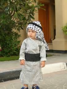 Beautiful Palestinian Children