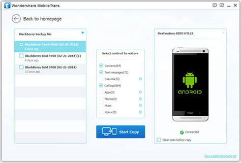 transfer contacts  blackberry  android phone