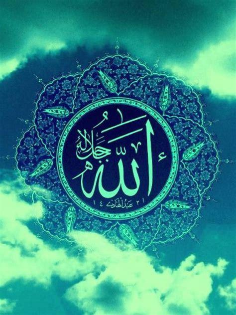 islamic wallpaper hd wallpapers hd backgrounds