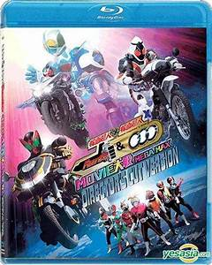 YESASIA: Kamen Rider x Kamen Rider Fourze & OOO - Movie ...