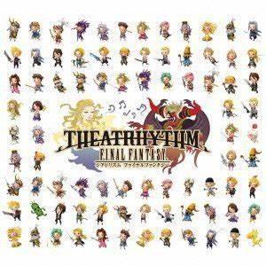 Various Artists Theatrhythm Final Compilation