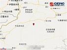 地震最新消息今天|新疆阿克苏地区库车县发生3.0级地震 - 地方动态 - 第一农经网