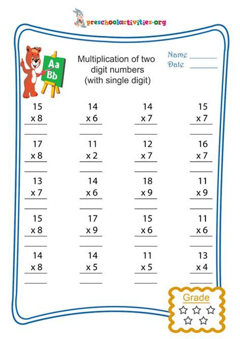 Multiplication Of Two Digit Numbers(with Single Digit)  Free Worksheet  Preschool Activities