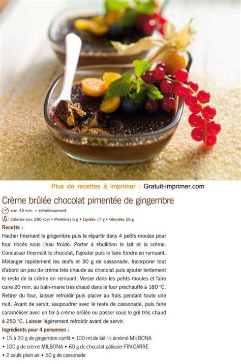 recette de cuisine a imprimer 15 best images about recette de cuisine on tzatziki and cuisine
