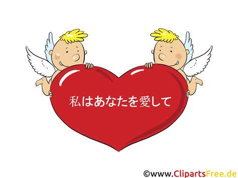 ich liebe dich auf japanisch liebeskarte liebeserklaerung