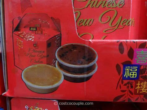 chinese  year glutinous rice cakes