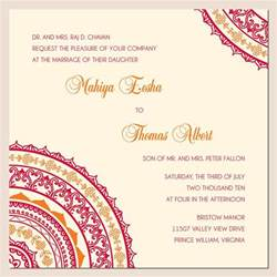 sle wedding invitation wording best indian wedding invitation card designs wedding