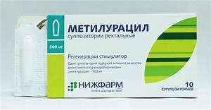 Геморрой метилурациловые свечи отзывы