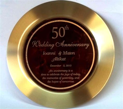brass plate engraved   wedding anniversary