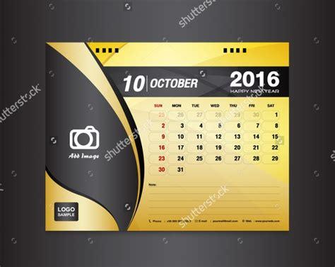 calendar designs psd ai indesign eps design