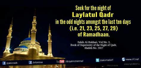 Di dalam kitab suci alquran ada surah yang berkaitan dengan malam tersebut. Seek for Lailatul Qadar on these nights | Ramadan, Ramadan ...