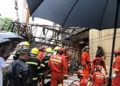 有片!【暴雨奪命】深圳酒樓遮雨棚倒塌 至少四死四傷 - 澳門力報官網