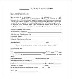 Church Youth Permission Slip Template