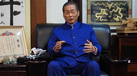 alarm  taiwan  triad ties  pro china groups
