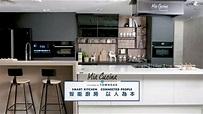 Mia Cucina 廚房設計 - 智能創新 - YouTube