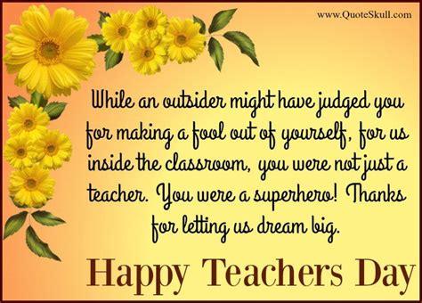 greeting cards  teachers day   teachers