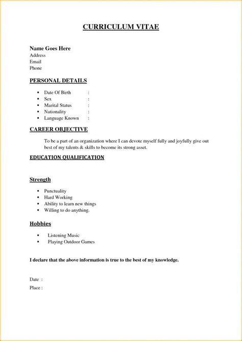 Easy Cv Template Free by Portfolio Management Resume Templates 2019 Resume Templates