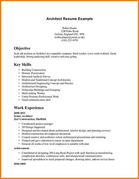 proficient in microsoft office resume 28 images resume
