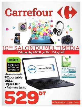 carrefour pc bureau catalogue carrefour quot 10ème salon du multimedia quot c20140326