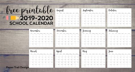 printable school calendar paper trail design