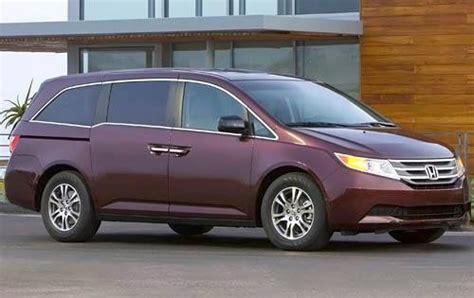 2012 Honda Odyssey Towing Capacity Specs