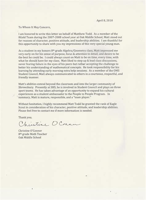 eagle scout letter of recommendation search results for eagle scout recommendation letter
