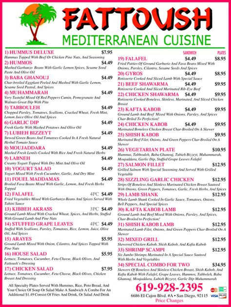 mediterranean cuisine menu yellowbook the local yellow pages directory