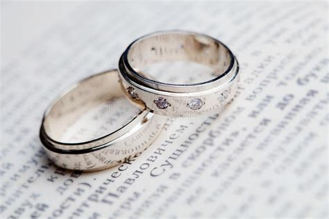 wedding rings the book stock image image of beauty 53017071