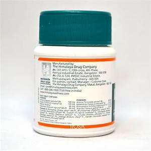 Для печени препарат гепа