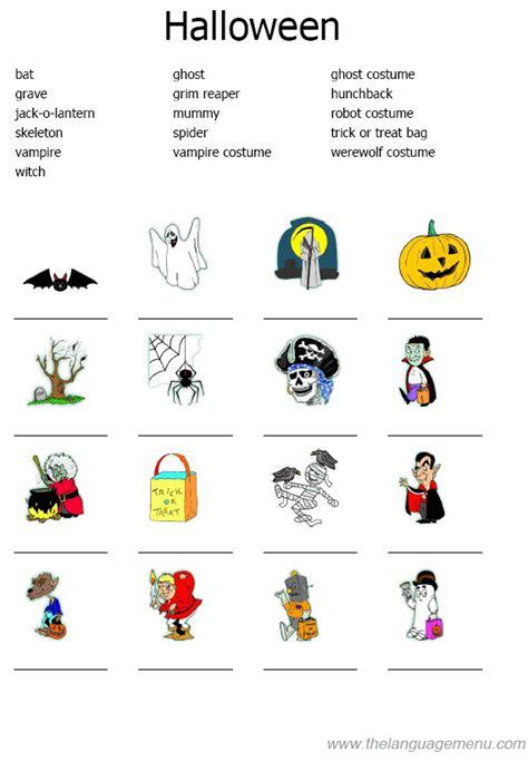 Halloweenvocabularypdf